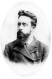 Андрей Яковлевич Гордягин
